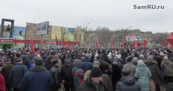 На рассмотрение Самарской Губдумы внесен законопроект о митингах