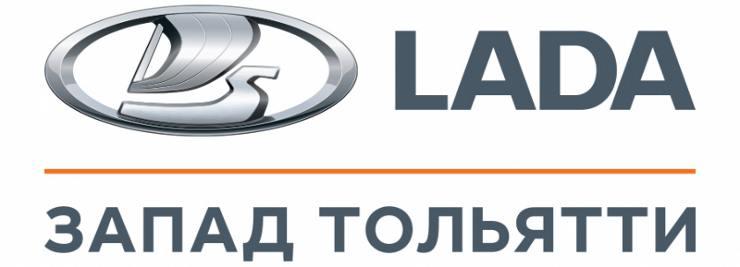 Логотип Лада Запад Тольятти