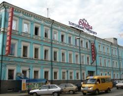 Аренда офиса в тц европа самара поиск офисных помещений Ленинский проспект
