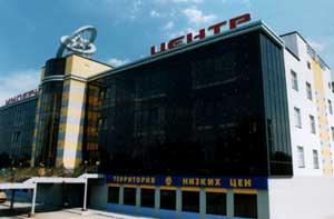 Анализ аренды коммерческой недвижимости в самаре офисные помещения Светлогорский проезд