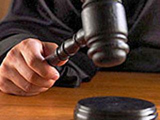судья с молотком