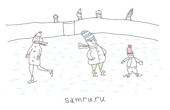 Иллюстрация катки в Самаре