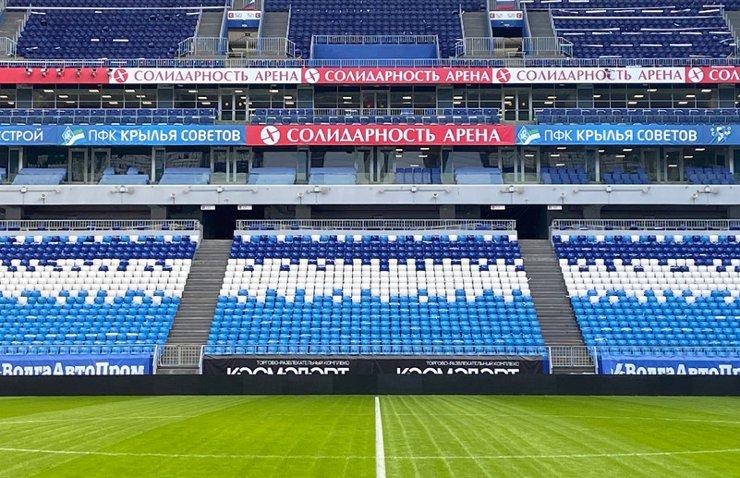 Стадион Солидарность Арена