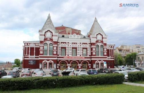Драмтеатр в Самаре