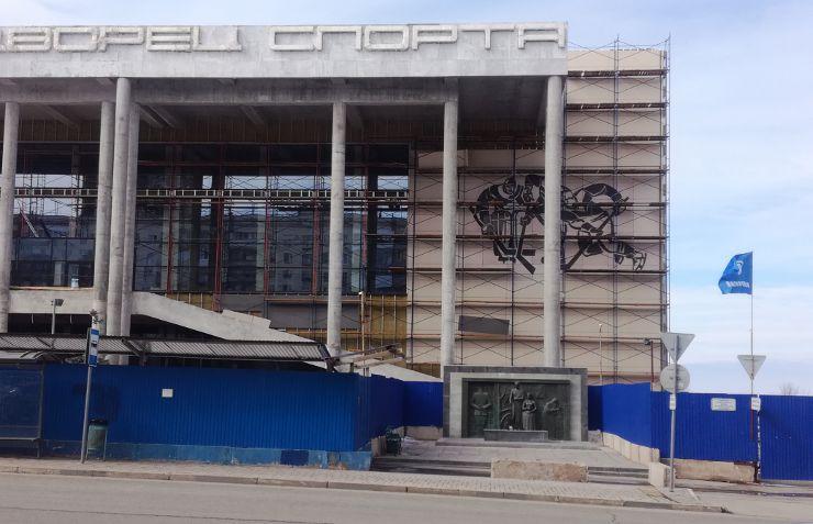строящийся дворец спорта в Самаре