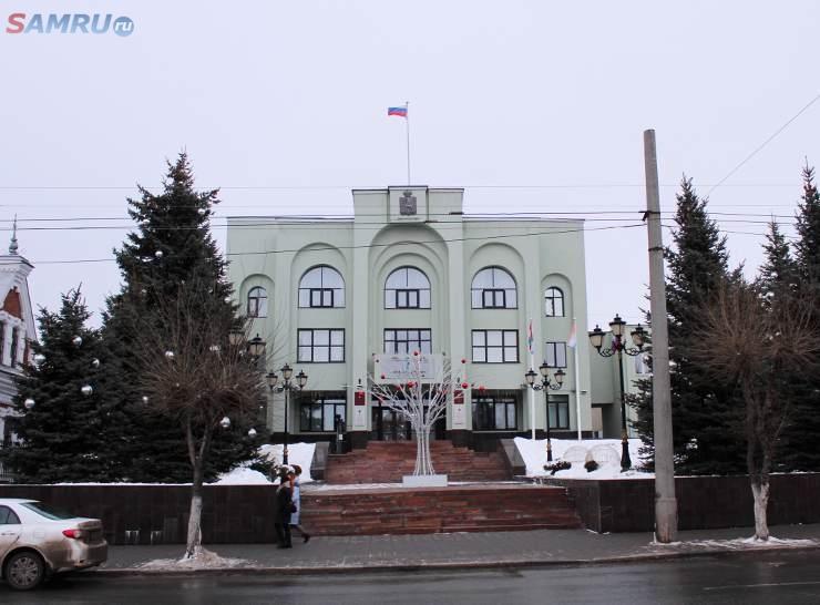 Здание мэрии Самары