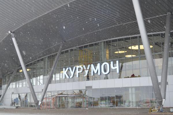 аэропорт Курумоч в Самаре