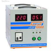 Стабилизаторы напряжения бытовые цены сварочный аппарат ас 250