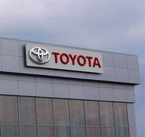 В Самаре открыт третий официальный дилер Тойота