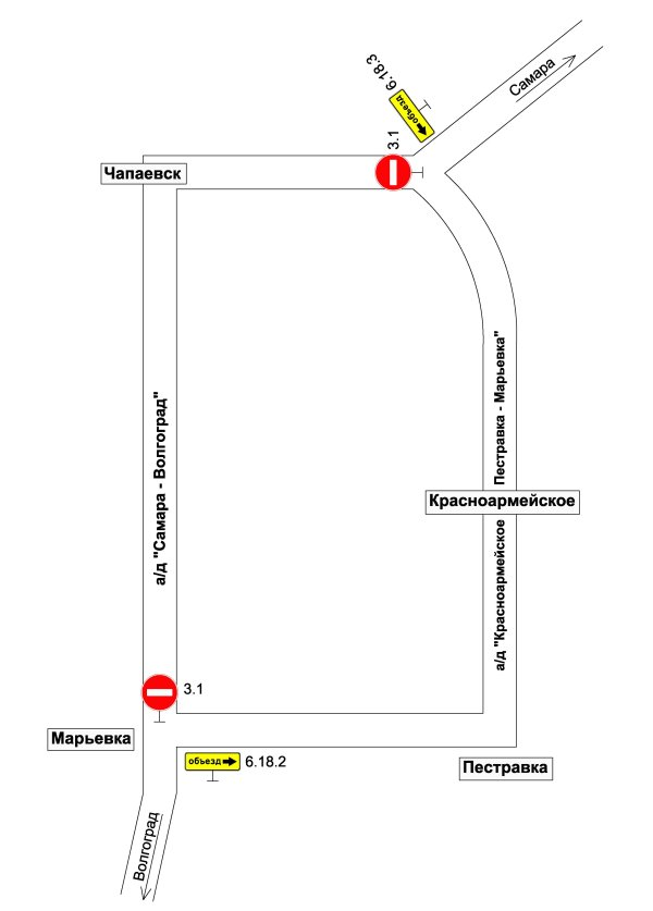 Схема объезда Чапаевска в