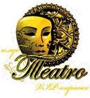 Ночной клуб Teatro