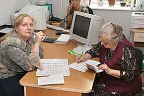 Льготы пенсионерам транспортный налог владимир