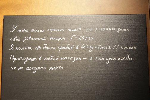 музей эльдарова в самаре
