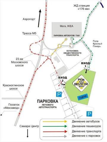 В город владимир также можно доехать на пригородном поезде, расписание электричек москва - владимир содержит несколько