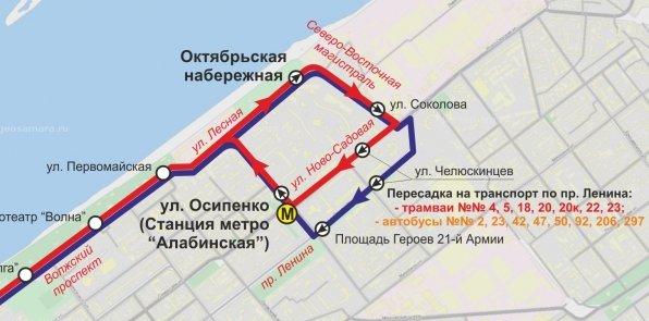 некоторых устройствах, какой автобус едет от большевиков до московской нас можете купить