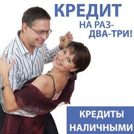 Курс валют ua