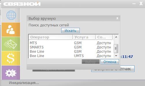 USB 3G Modem - ArchWiki - Arch Linux