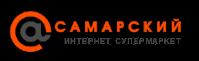 супермаркет Самарский